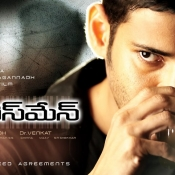 businessman-new-posters-1