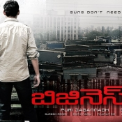 businessman-new-posters-13