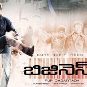 businessman-new-posters-15