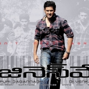 businessman-new-posters-18
