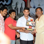 dookudu-movie-successmeet-34
