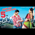 dookudu-movie-21