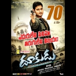 dookudu-movie-22