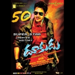 dookudu-movie-3
