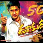 dookudu-movie-8