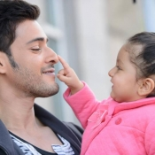 maheshbabu-family-photos-13