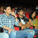 mahesh-at-pkc-audio-16