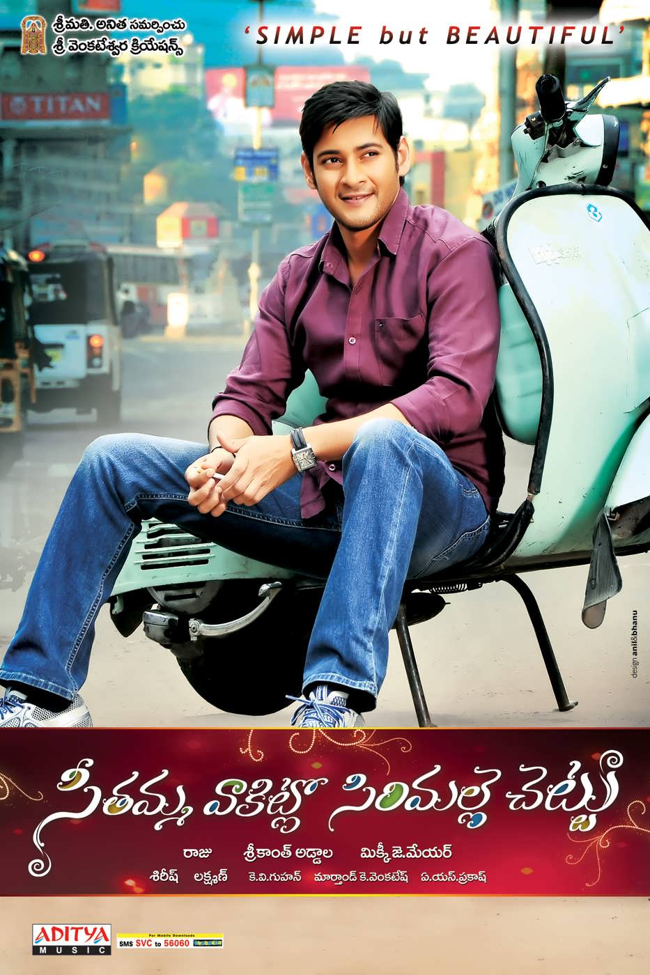 mahesh babu new movie