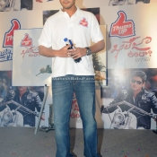 mahesh-babu-thumsup-khaleja-vunda-offer-8-copy
