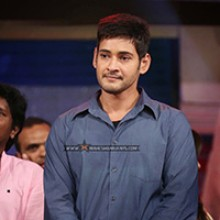 Aagadu Audio Launch