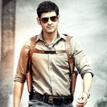 Aagadu First Look