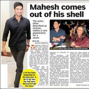 Mahesh Comes Out