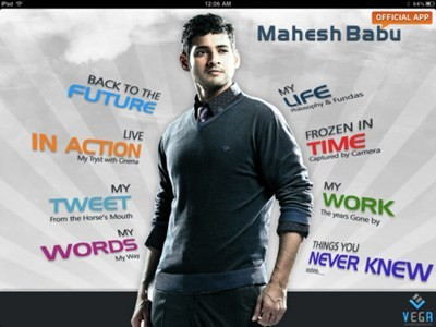 Mahesh Babu iPhone App