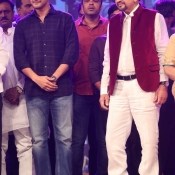 SriSri_AudioLaunch (46)